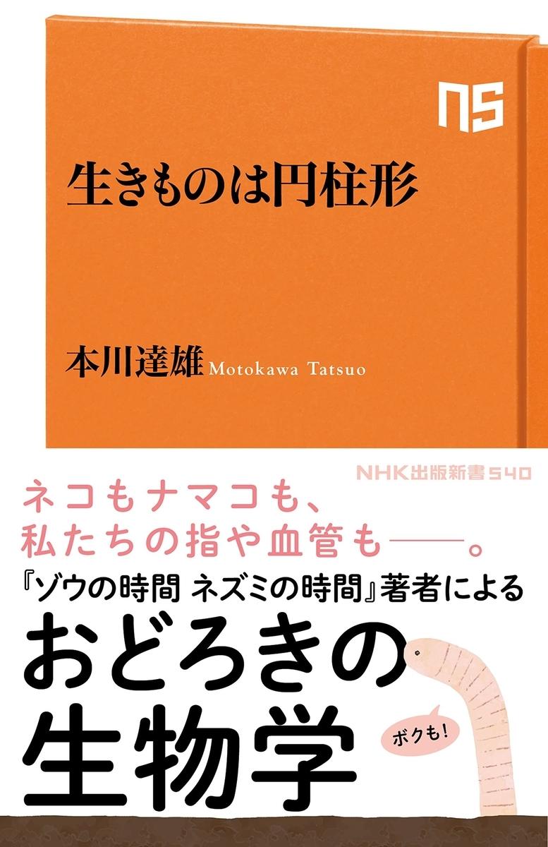 f:id:mojiru:20190530083900j:plain