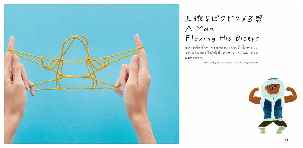 f:id:mojiru:20190531084720j:plain