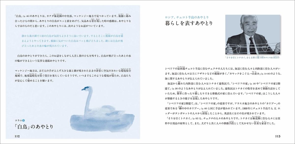 f:id:mojiru:20190531084759j:plain
