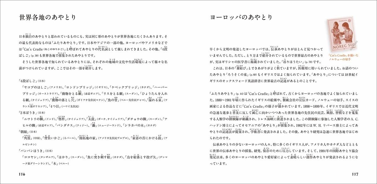 f:id:mojiru:20190531085321j:plain