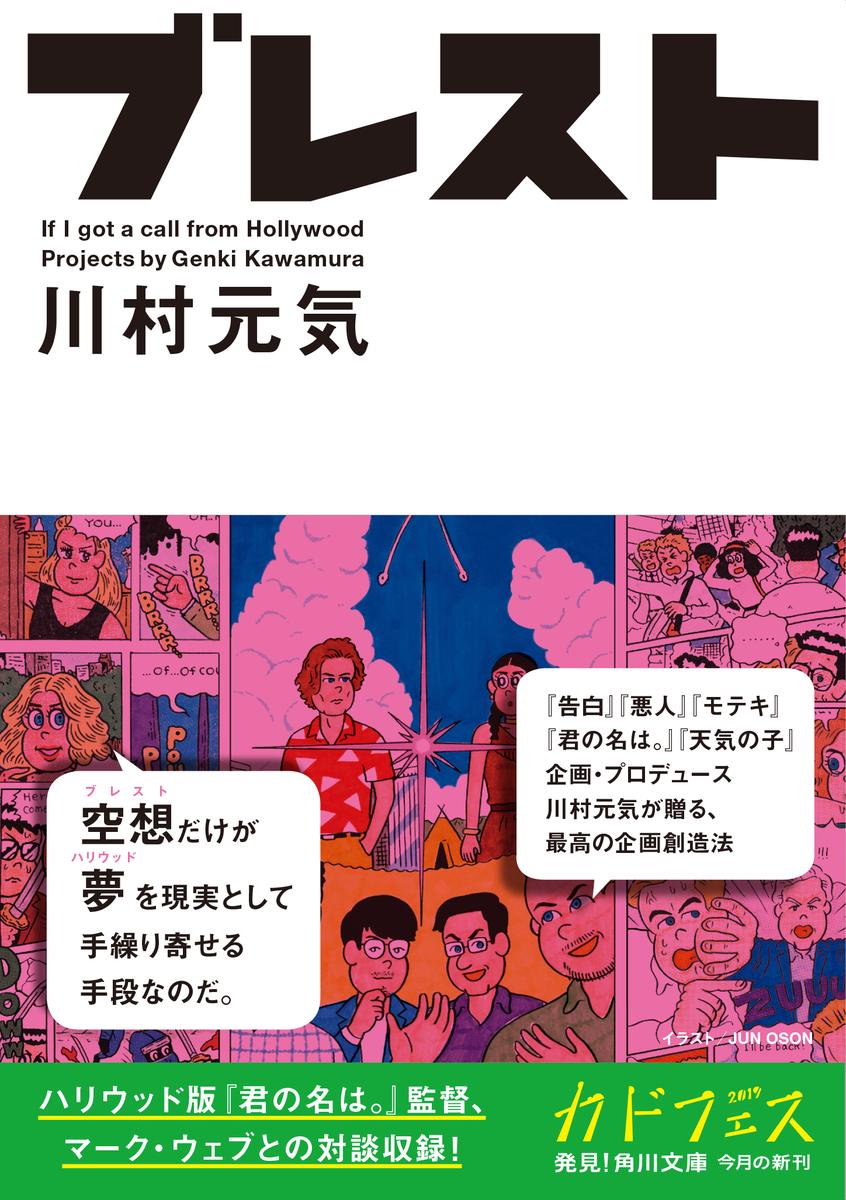 f:id:mojiru:20190603080634j:plain