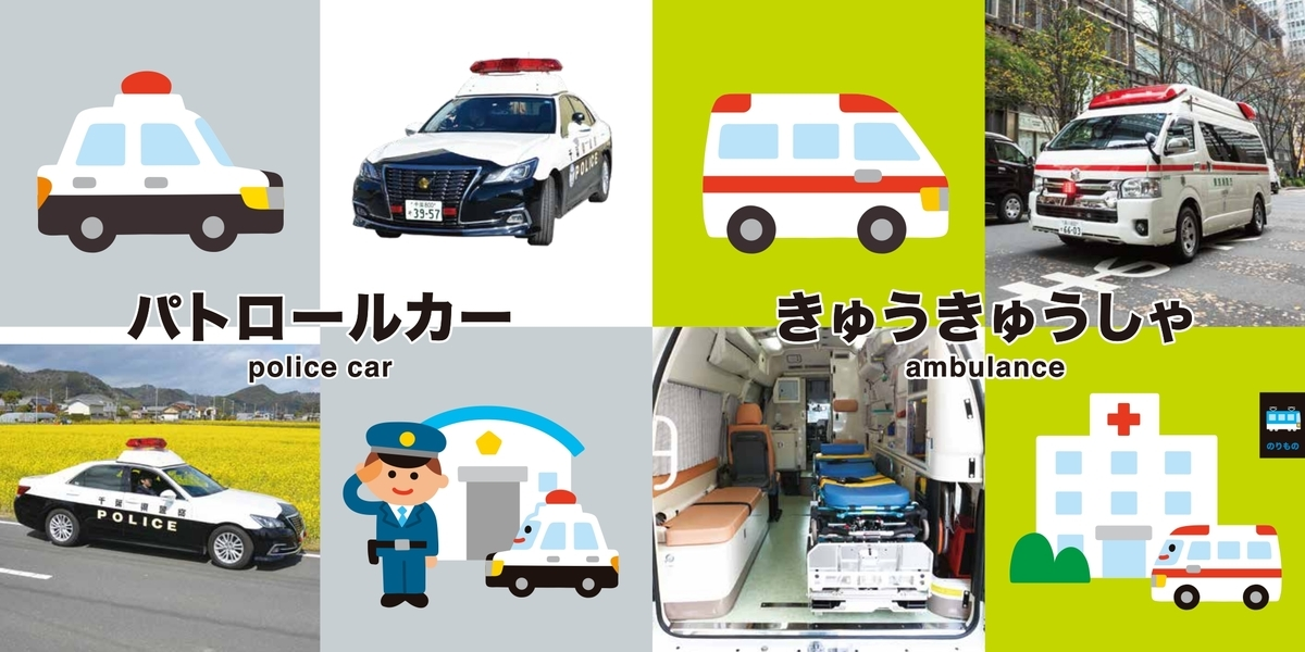 f:id:mojiru:20190603083306j:plain