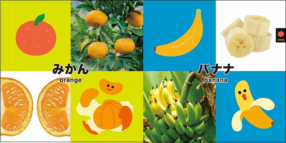 f:id:mojiru:20190603084059j:plain
