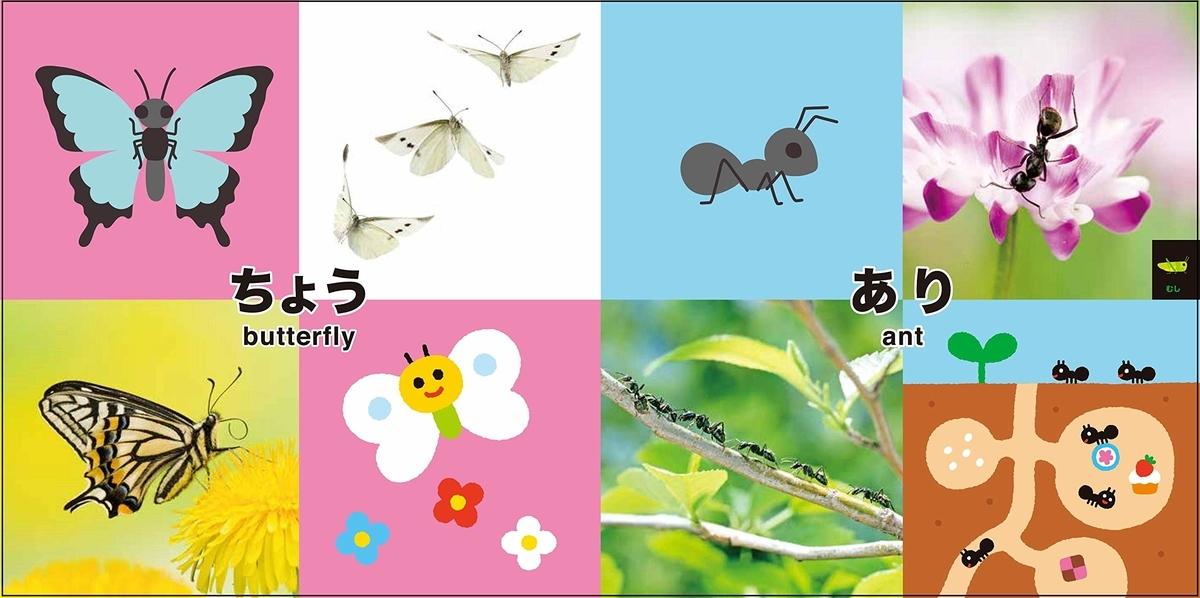 f:id:mojiru:20190603084110j:plain