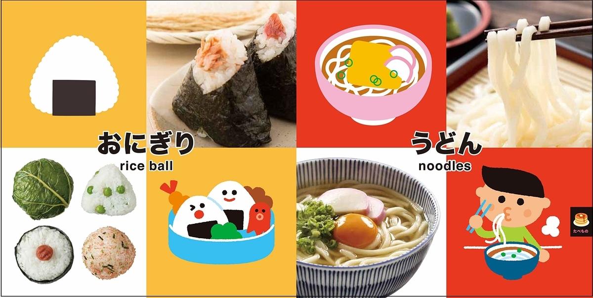f:id:mojiru:20190603084120j:plain