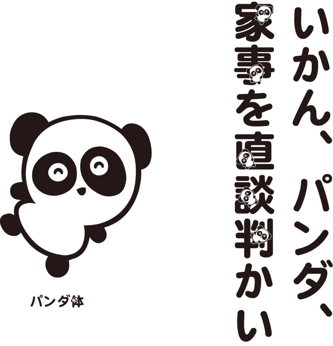 f:id:mojiru:20190604082421p:plain