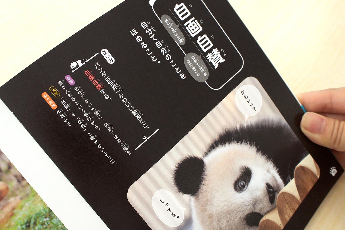 f:id:mojiru:20190606082202j:plain
