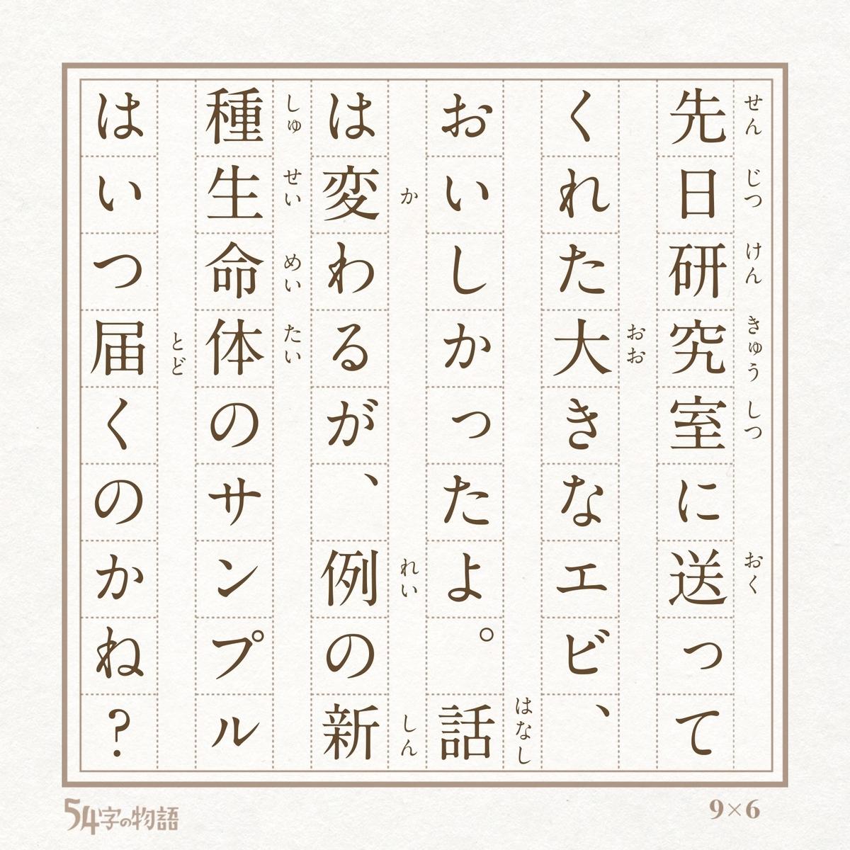 f:id:mojiru:20190612080735j:plain
