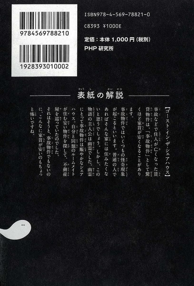 f:id:mojiru:20190612081521j:plain