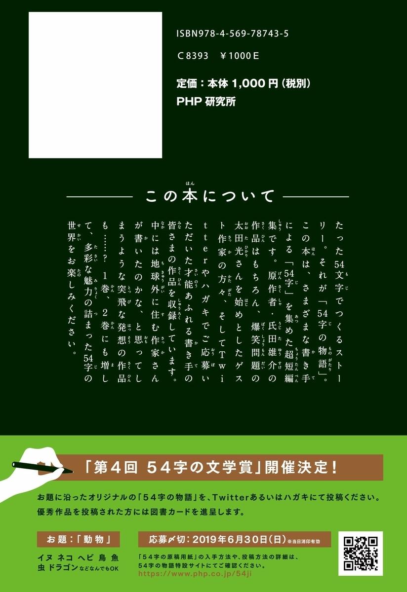 f:id:mojiru:20190612081847j:plain