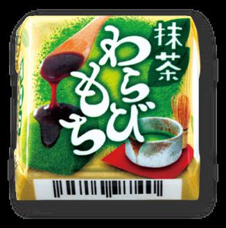 f:id:mojiru:20190612083615p:plain