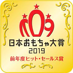 f:id:mojiru:20190612085602p:plain