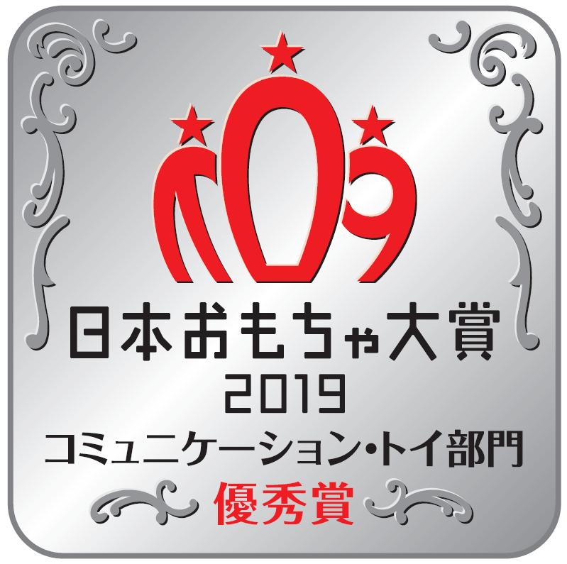 f:id:mojiru:20190612085635p:plain