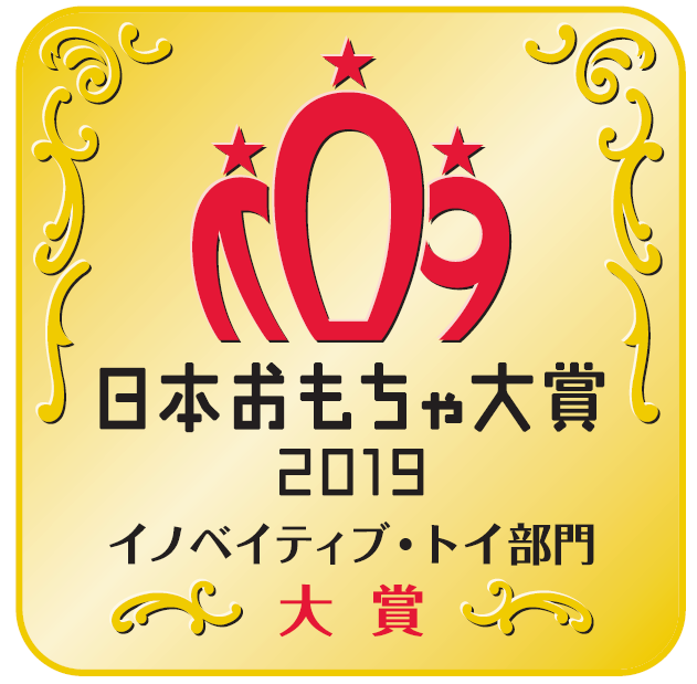 f:id:mojiru:20190612085756p:plain