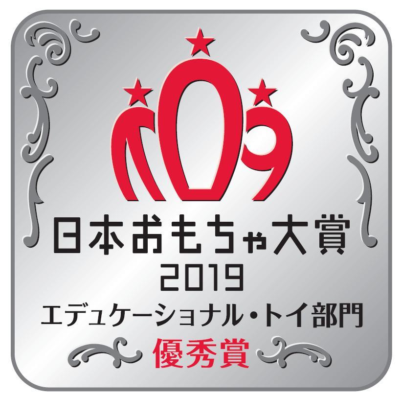 f:id:mojiru:20190612091733j:plain
