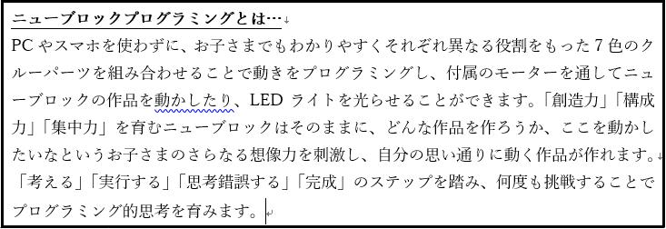 f:id:mojiru:20190612091826p:plain