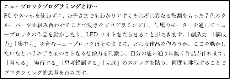 f:id:mojiru:20190612091831p:plain