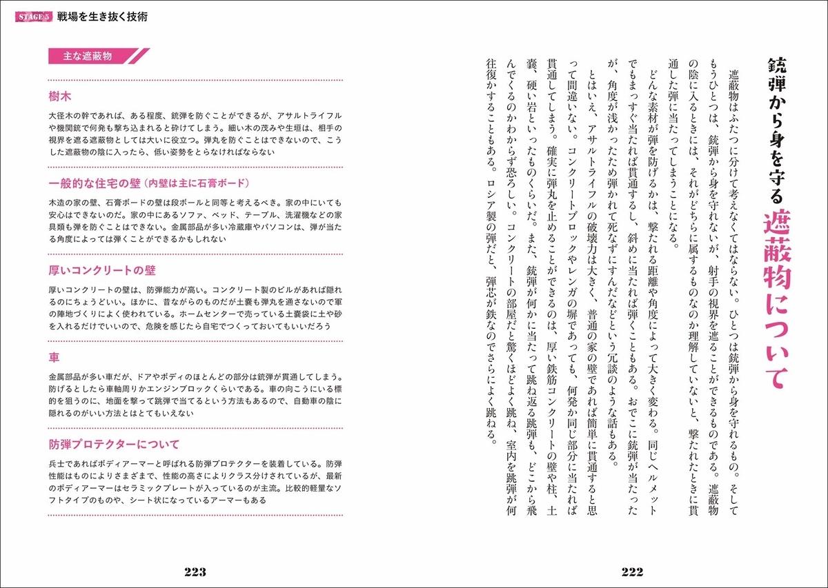 f:id:mojiru:20190613080406j:plain
