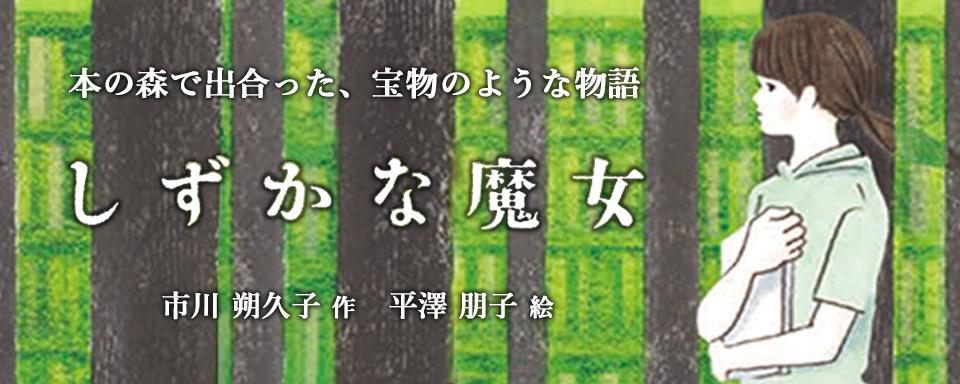 f:id:mojiru:20190617082509j:plain