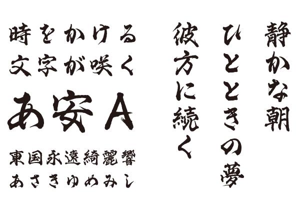 f:id:mojiru:20190626083823p:plain
