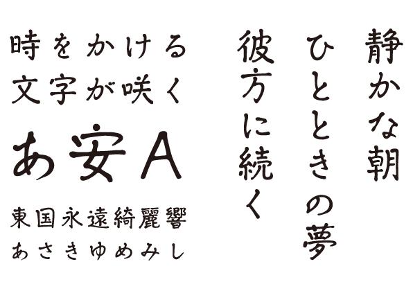 f:id:mojiru:20190626083854p:plain