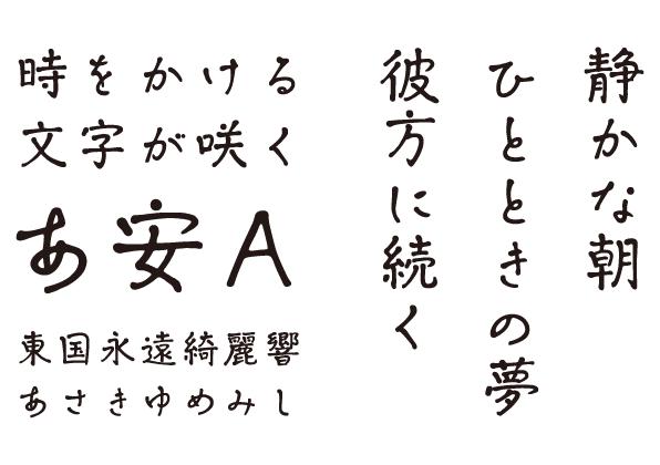 f:id:mojiru:20190626083915p:plain