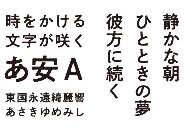 f:id:mojiru:20190626083939p:plain