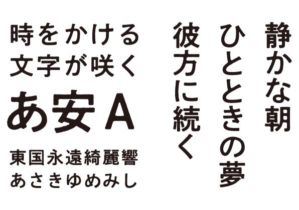 f:id:mojiru:20190626084018p:plain