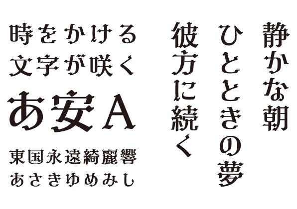 f:id:mojiru:20190626084204p:plain