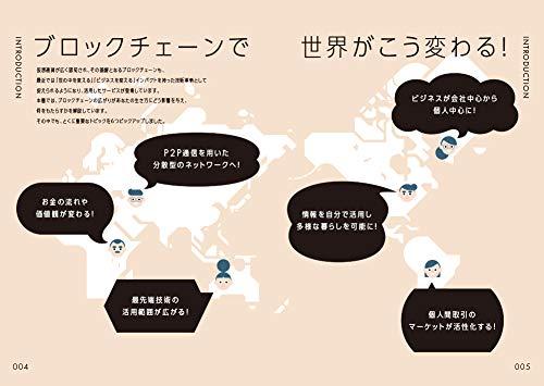 f:id:mojiru:20190627083228j:plain