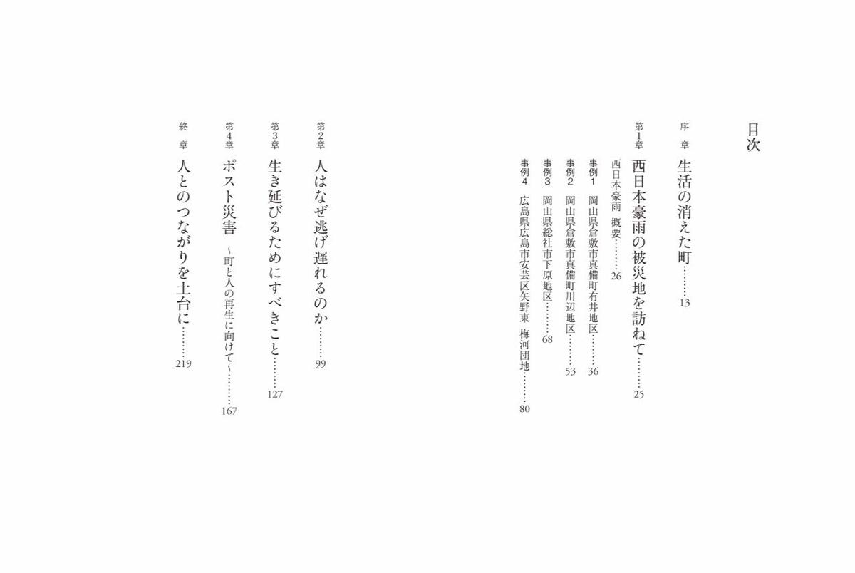 f:id:mojiru:20190627085800j:plain