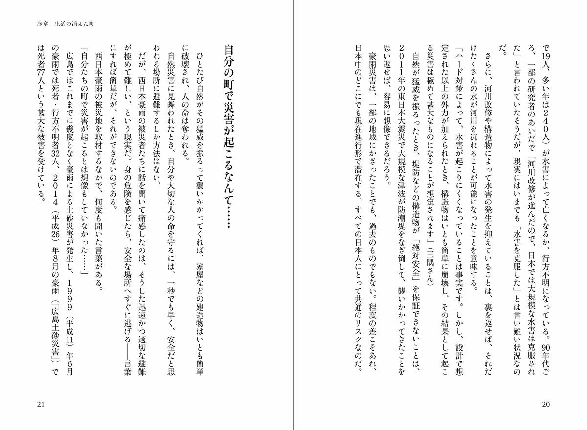 f:id:mojiru:20190627085829j:plain