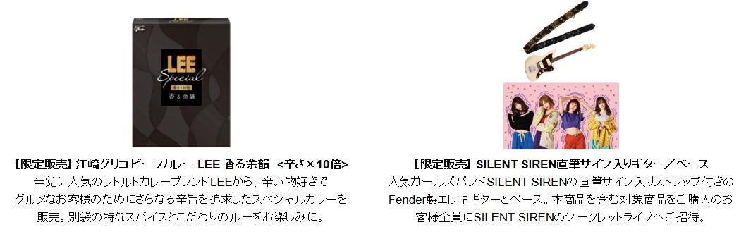 f:id:mojiru:20190628090642j:plain