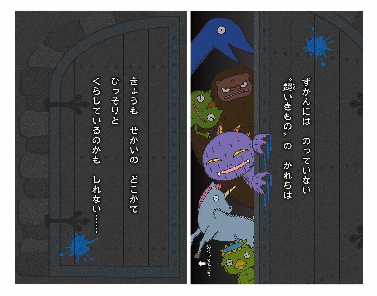 f:id:mojiru:20190701083805j:plain