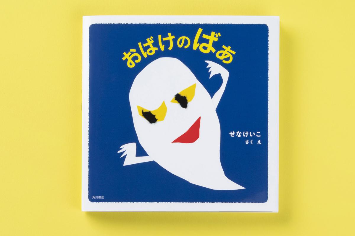 f:id:mojiru:20190701090005j:plain