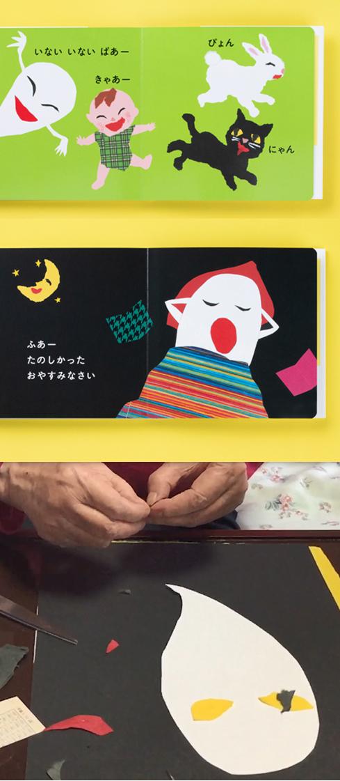 f:id:mojiru:20190701090010j:plain
