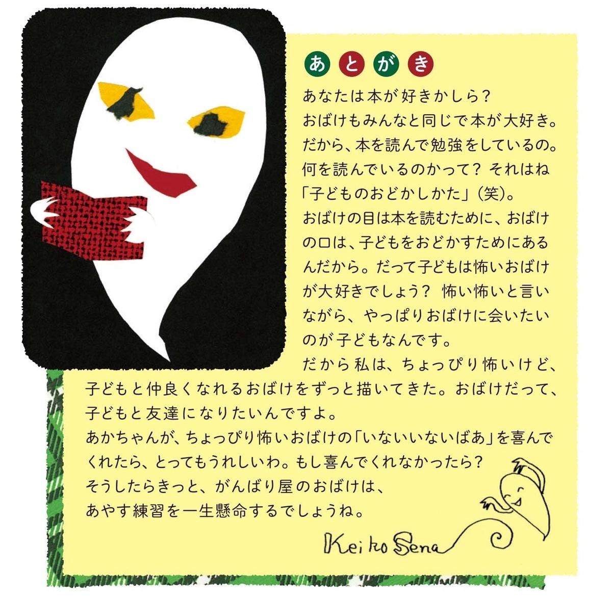 f:id:mojiru:20190701090021j:plain