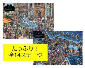 f:id:mojiru:20190701102716j:plain