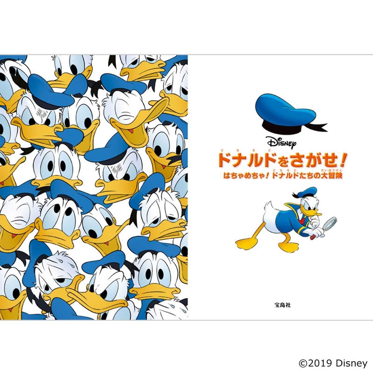 f:id:mojiru:20190701103145j:plain