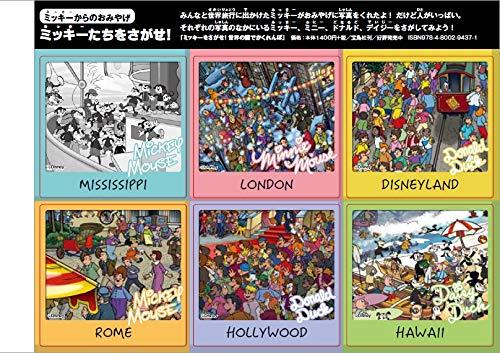f:id:mojiru:20190701103231j:plain