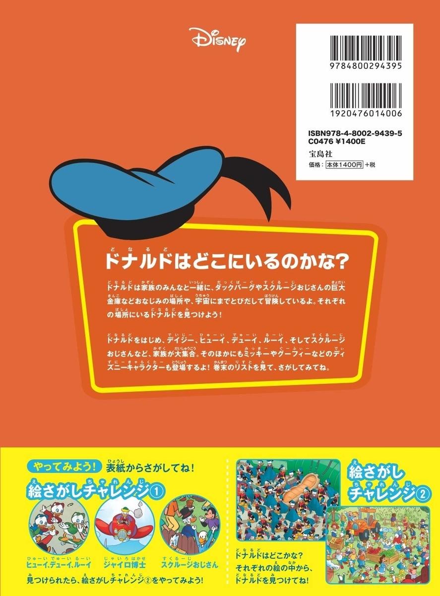 f:id:mojiru:20190701103249j:plain