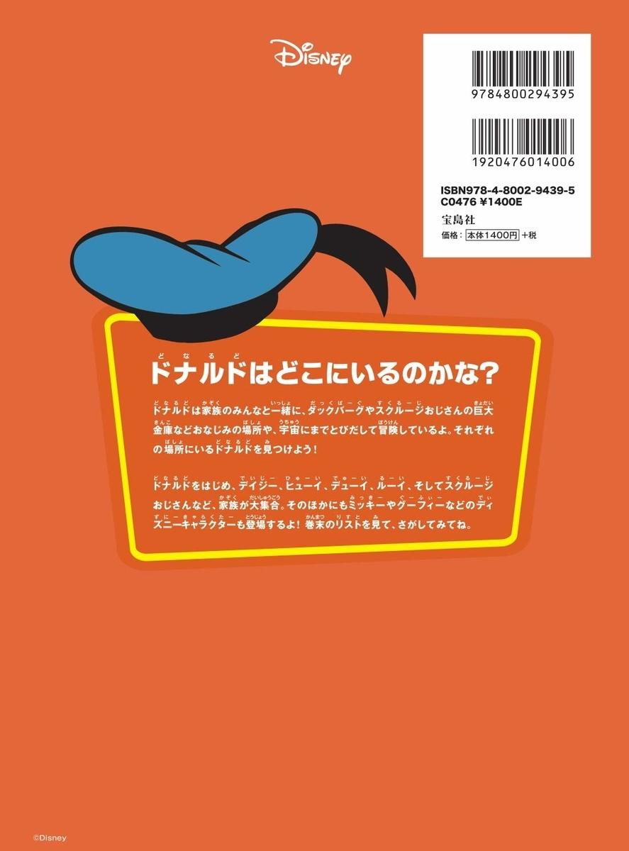 f:id:mojiru:20190701103306j:plain