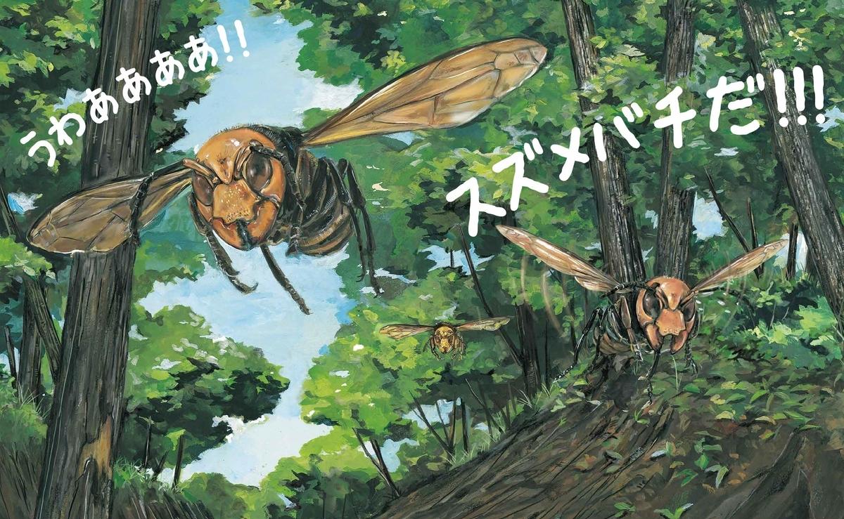 f:id:mojiru:20190701105952j:plain