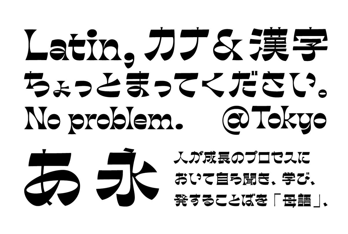 f:id:mojiru:20190702084803j:plain