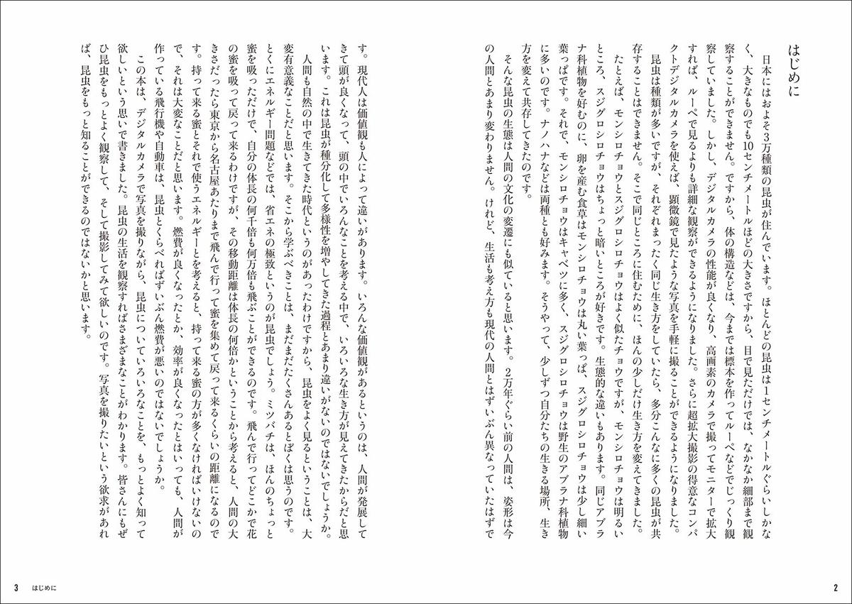 f:id:mojiru:20190702090413j:plain