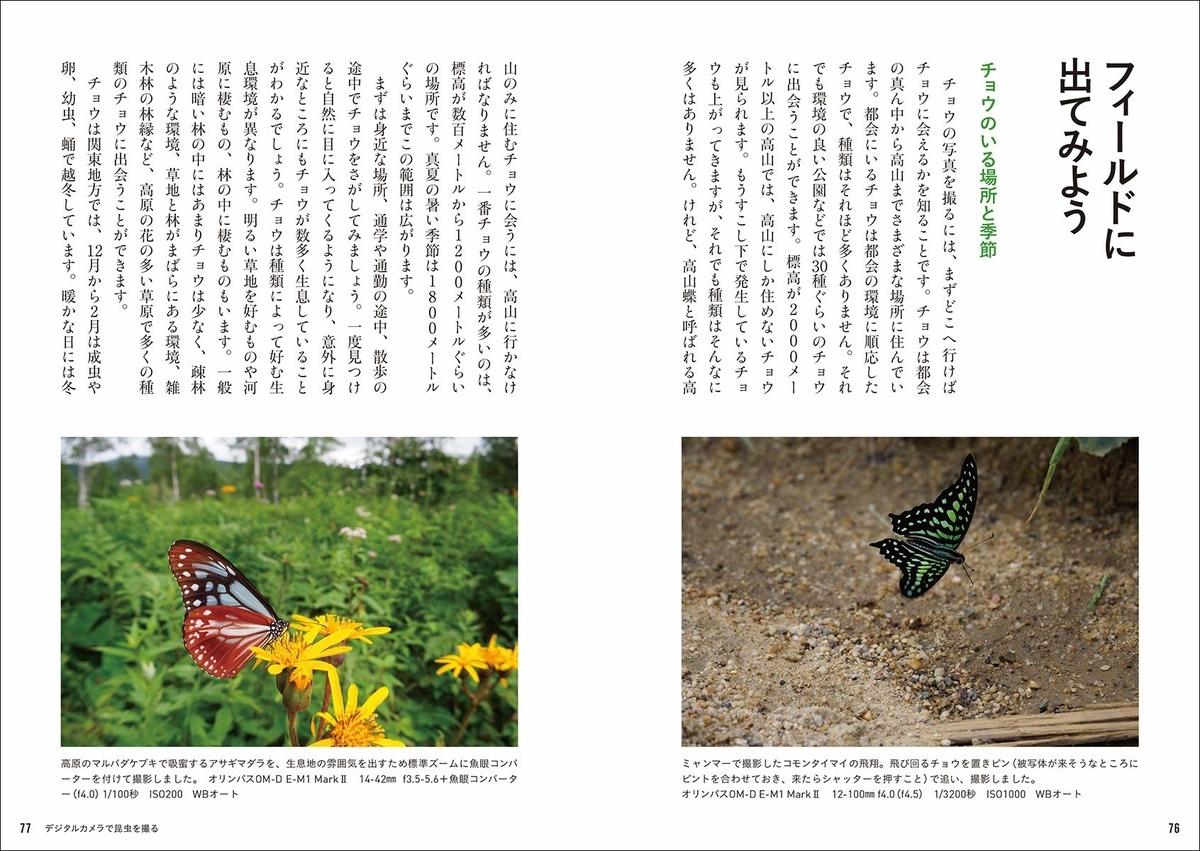 f:id:mojiru:20190702090511j:plain