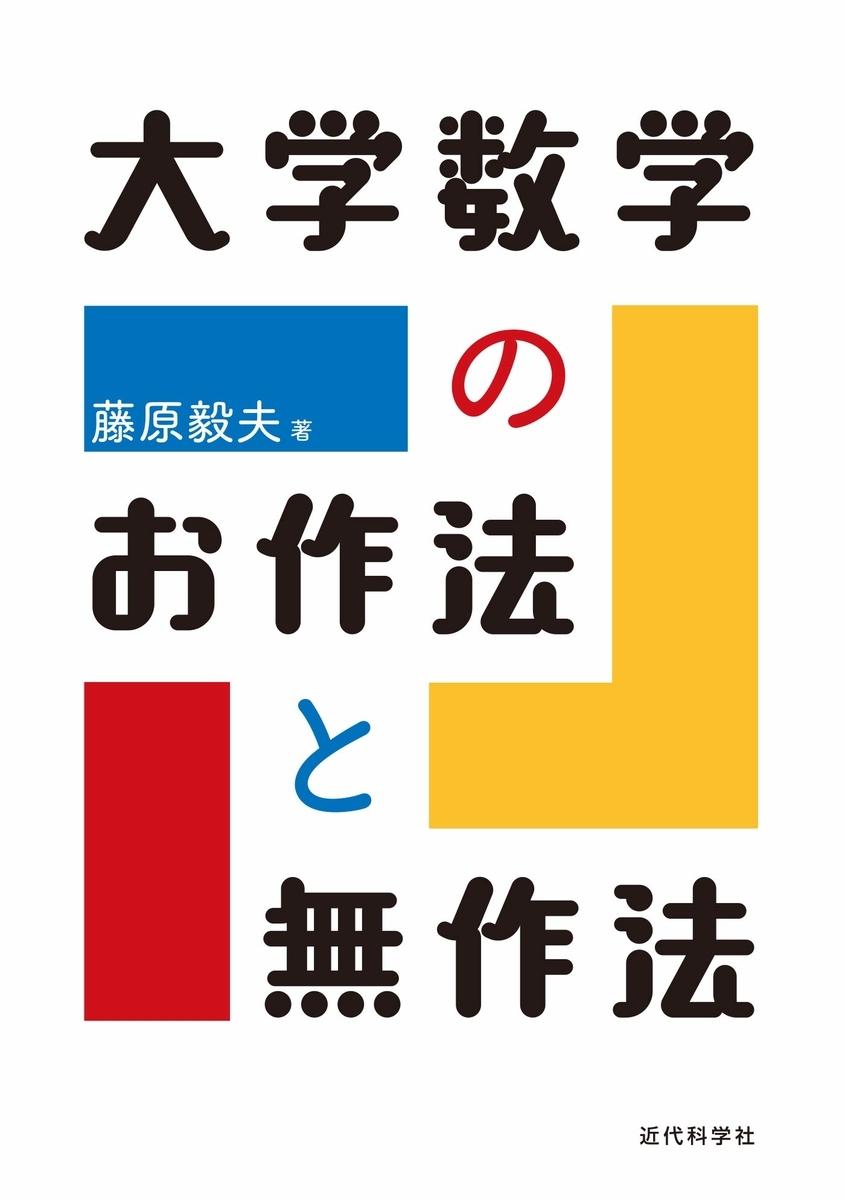 f:id:mojiru:20190703085211j:plain