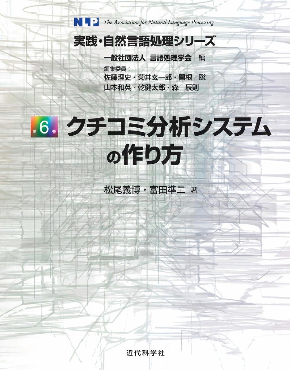 f:id:mojiru:20190704084433j:plain