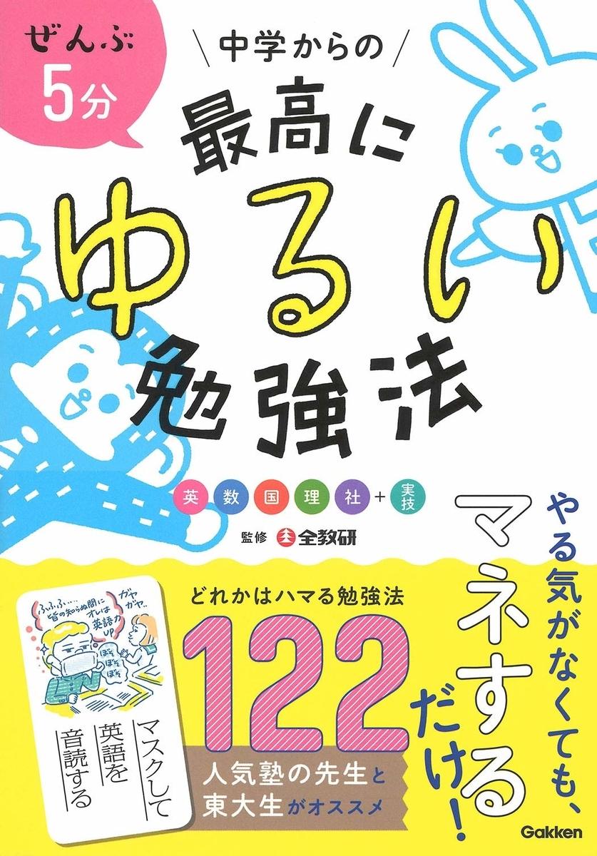 f:id:mojiru:20190705081701j:plain