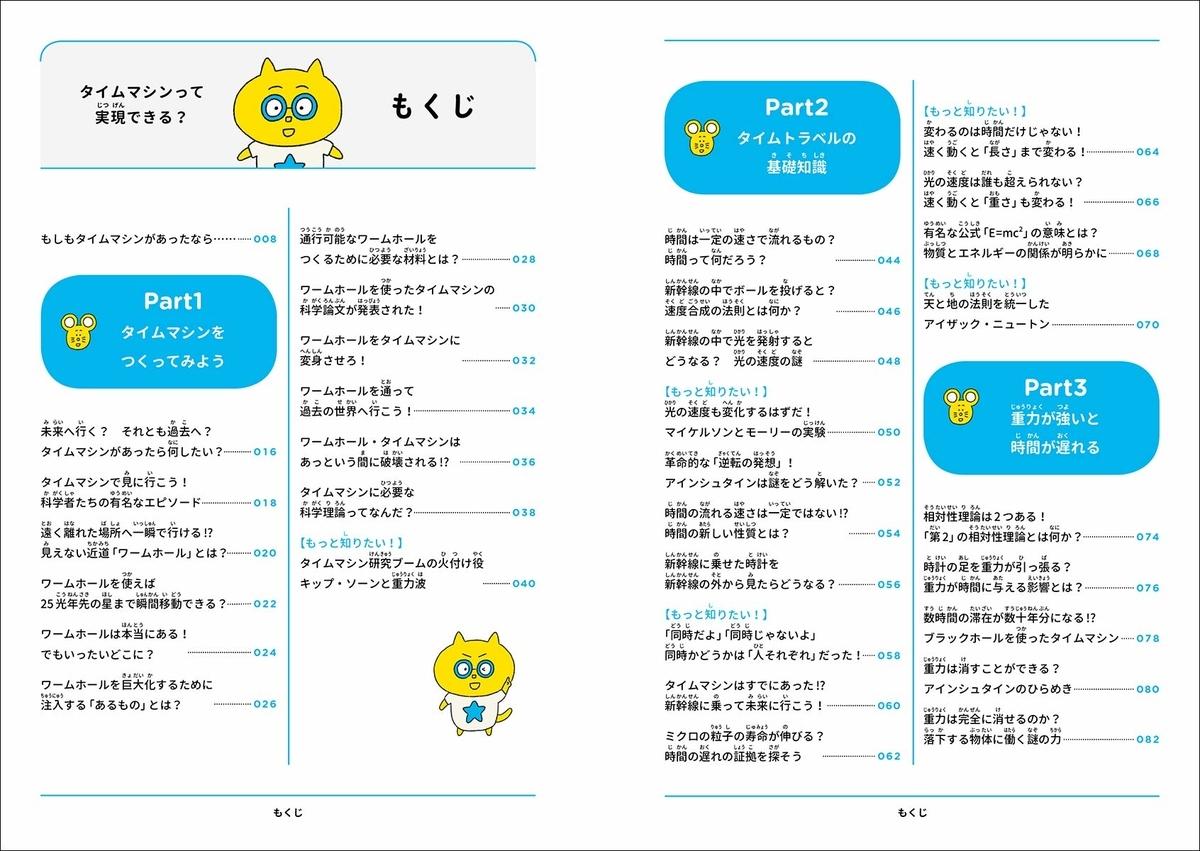 f:id:mojiru:20190708085736j:plain